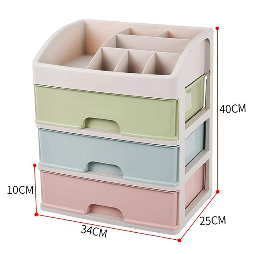 試みる広範囲にセンター多層引き出しタイプ化粧品収納ボックスデスクトッププラスチック口紅ジュエリースキンケア製品収納ディスプレイボックス(サイズ:34 * 25 * 40cm)