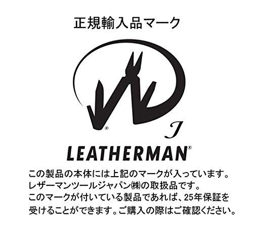 LEATHERMAN(レザーマン)『WAVEBlack』『スケルツールCX』『LEAP(リープ)』