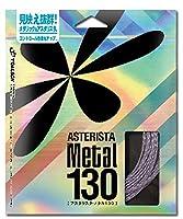 TOALSON(トアルソン) アスタリスタ・メタル 130 メタルバイオレット 7333050V