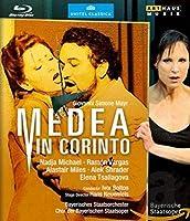 Mayr: Medea in Corinto [Blu-ray] [Import]