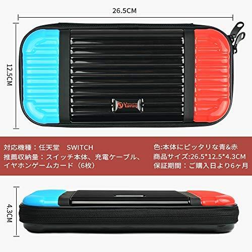 NintendoSwitchニンテンドースイッチケースAokeou収納バッグ大容量ニンテンドースイッチ専用バッグ防塵耐衝撃全面保護任天堂保護フィルム付き(赤&青)