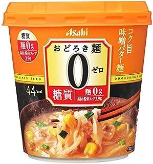 アサヒグループ食品 おどろき麺ゼロコク旨味噌バター麺 14.9g×6箱