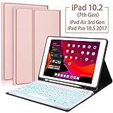 iPad 10.2 7th Generation 2019 Keyboard Case,Boriyuan 7 Colors Backlit Detachable Keyboard Slim Leather Folio Smart Cover with Built-in Pencil Holder for iPad 10.2/iPad Air 3/iPad Pro 10.5 – Rose Gold [並行輸入品]