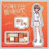 とある科学の超電磁砲T 01 御坂美琴 アクリルフィギュアプレート