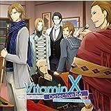 アニメ限定セット・小冊子「VitaminX Detective B6 『置き手紙とカフェの花』」 とデジパック仕様ドラマCD「謎解き Play words」