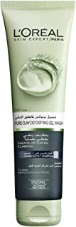 L'Oreal Paris Pure Clay Black Face Wash with Charcoal, Detoxifies and Clarifies, 150ml