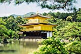 genmaimeima DIY 5D Diamond Painting Kit, Buddhistischer Tempel Goldener Pavillon Japan Wohnkultur, Kunsthandwerk, 30X40 cm