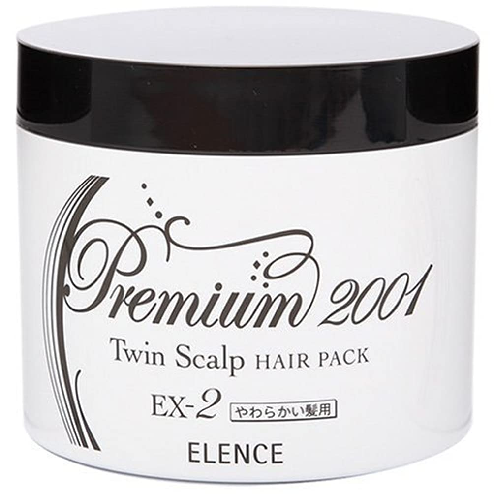 ナビゲーションアジャるエレンス2001 ツインスキャルプヘアパックEX-2(やわらかい髪用)