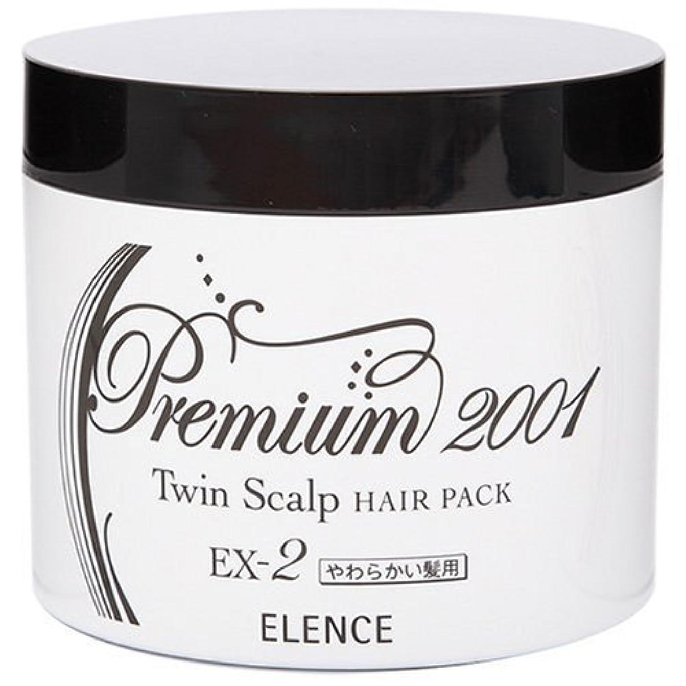 置くためにパック無法者連鎖エレンス2001 ツインスキャルプヘアパックEX-2(やわらかい髪用)