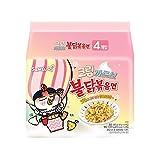[Samyang] Cream Carbo Bulldark Spicy Chicken Roasted Noodle Soup (Pack of 4) / Korean food / Korean ramen / Spicy Korea Noodle Challenge (overseas direct shipment)