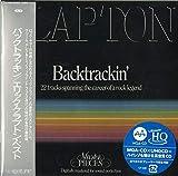 バックトラッキン/エリック・クラプトン・ベスト(限定盤)(UHQ-CD/MQA)