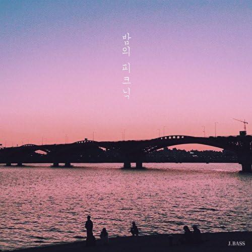 J.BASS feat. Jozu, Kizzy