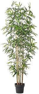 IKEA(イケア) FEJKA 50199277 人工観葉植物, 竹