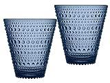 Iittala Kastehelmi, Glas, Regenblau, 9 x 9 x 9.7 cm, 2-Einheiten