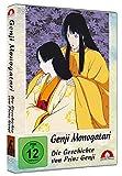 Genji Monogatari - Die Geschichte von Prinz Genji - [DVD]