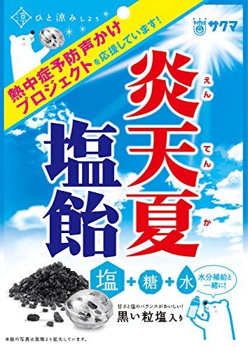 サクマ製菓 炎天夏塩飴 70g×6袋