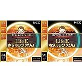 【セット買い】NEC 丸形スリム蛍光灯(FHC) LifeEホタルックスリム 34形 電球色 FHC34EL-LE-SHG & 丸形スリム蛍光灯(FHC) LifeEホタルックスリム 20形 電球色 FHC20EL-LE-SHG