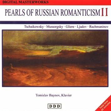 Digtalmasterworks. Pearls of Russian Romanticism