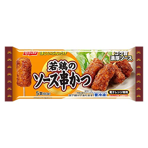 日本水産 若鶏のソース串かつ 5本(90g) ×12袋(送料無料)(冷凍食品)/チキン串カツ /お弁当 /濃厚ソース /