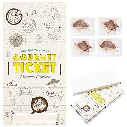 【 お取り寄せ グルメ チケット 】( 引換券 ・ ギフト券 ) オージービーフ 1 パウンド サーロイン ステーキ 肉 (4枚)[牛肉 ブロック BBQ]