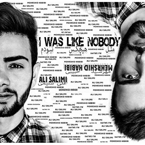 Mehrshid Habibi feat. Ali Salimi