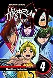Hikaru No Go, Vol. 4 - The Ghost in the Net