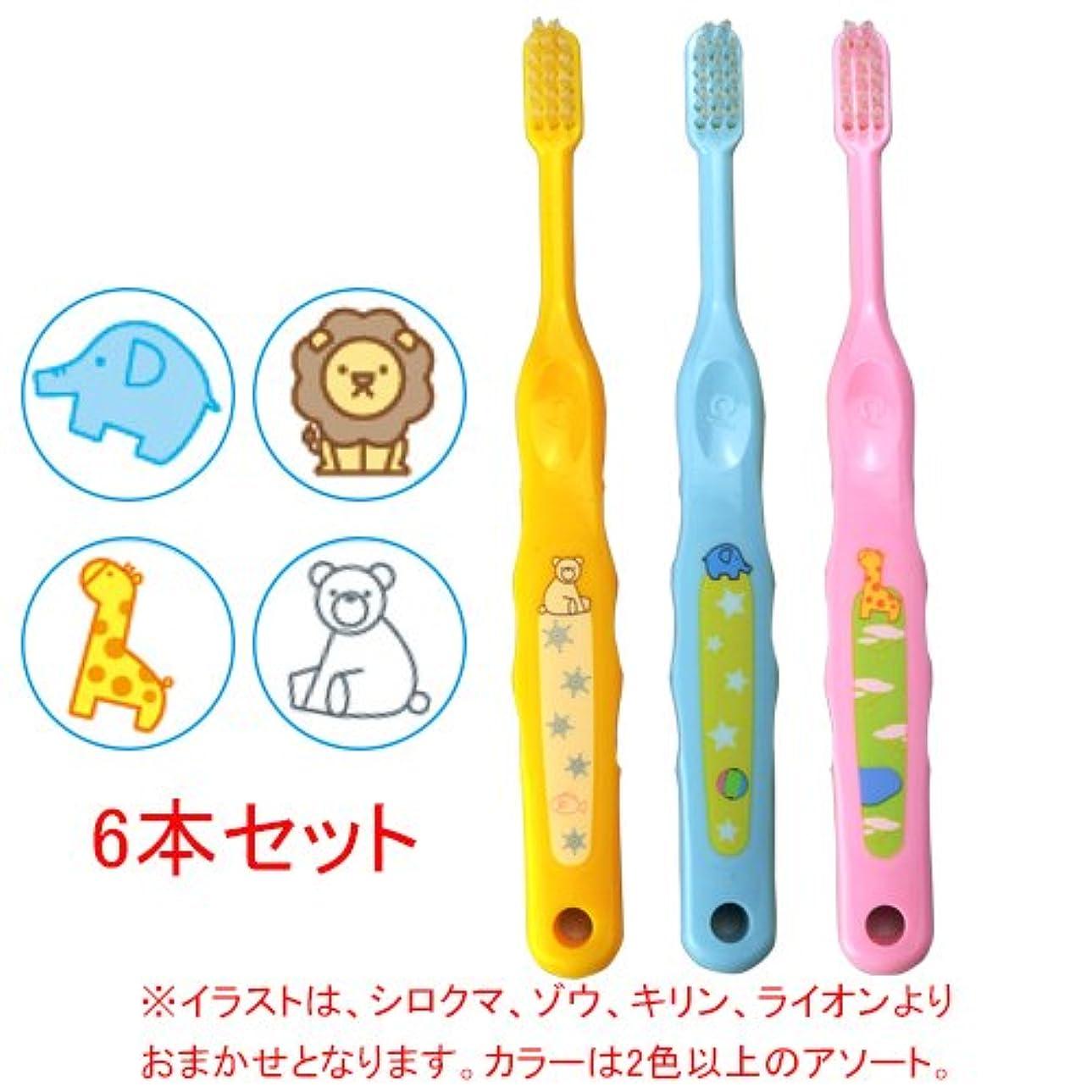 トレーダー子豚ずらすCiメディカル Ci なまえ歯ブラシ 503 (やわらかめ) (乳児~小学生向)×6本