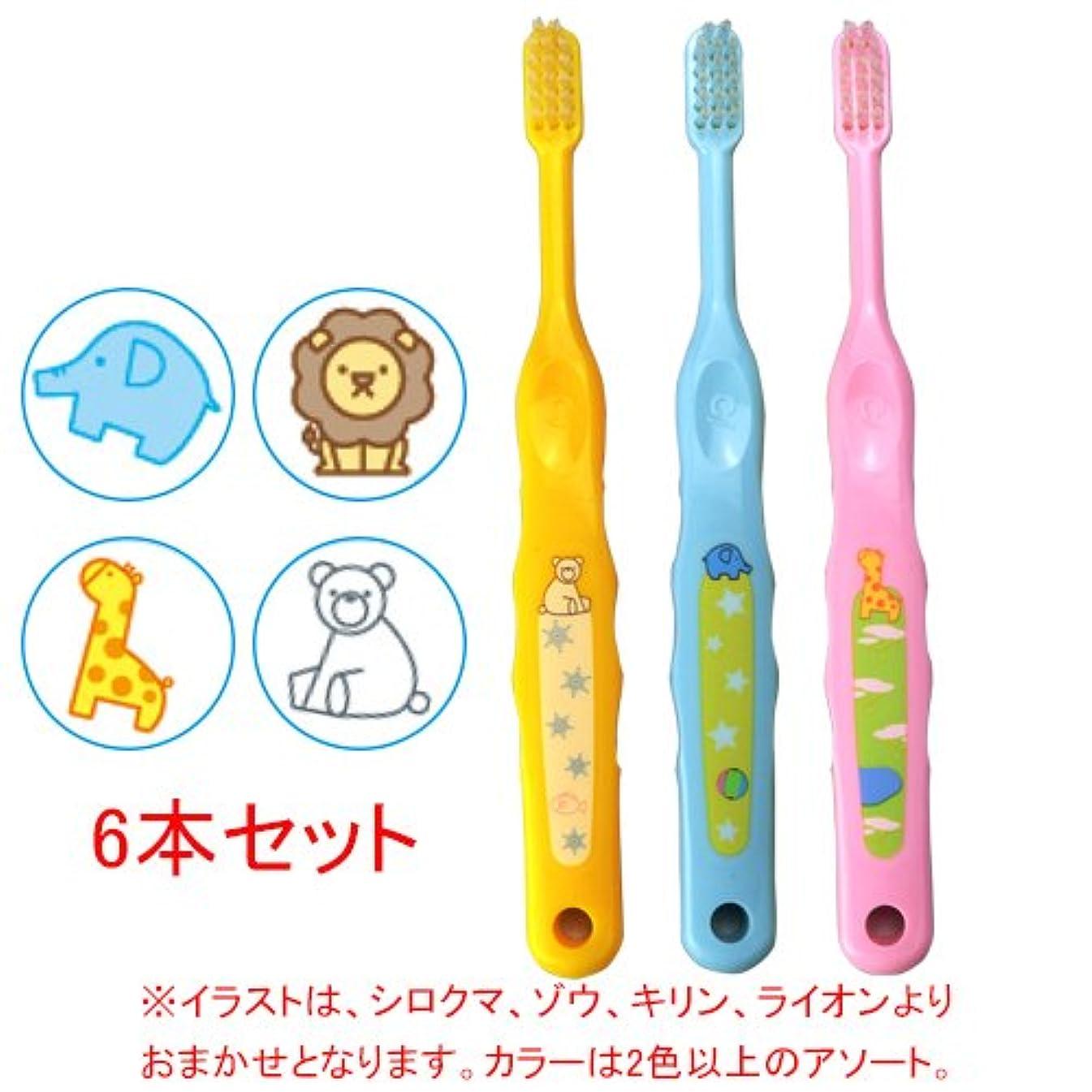 ビームまばたき勇敢なCiメディカル Ci なまえ歯ブラシ 503 (やわらかめ) (乳児~小学生向)×6本
