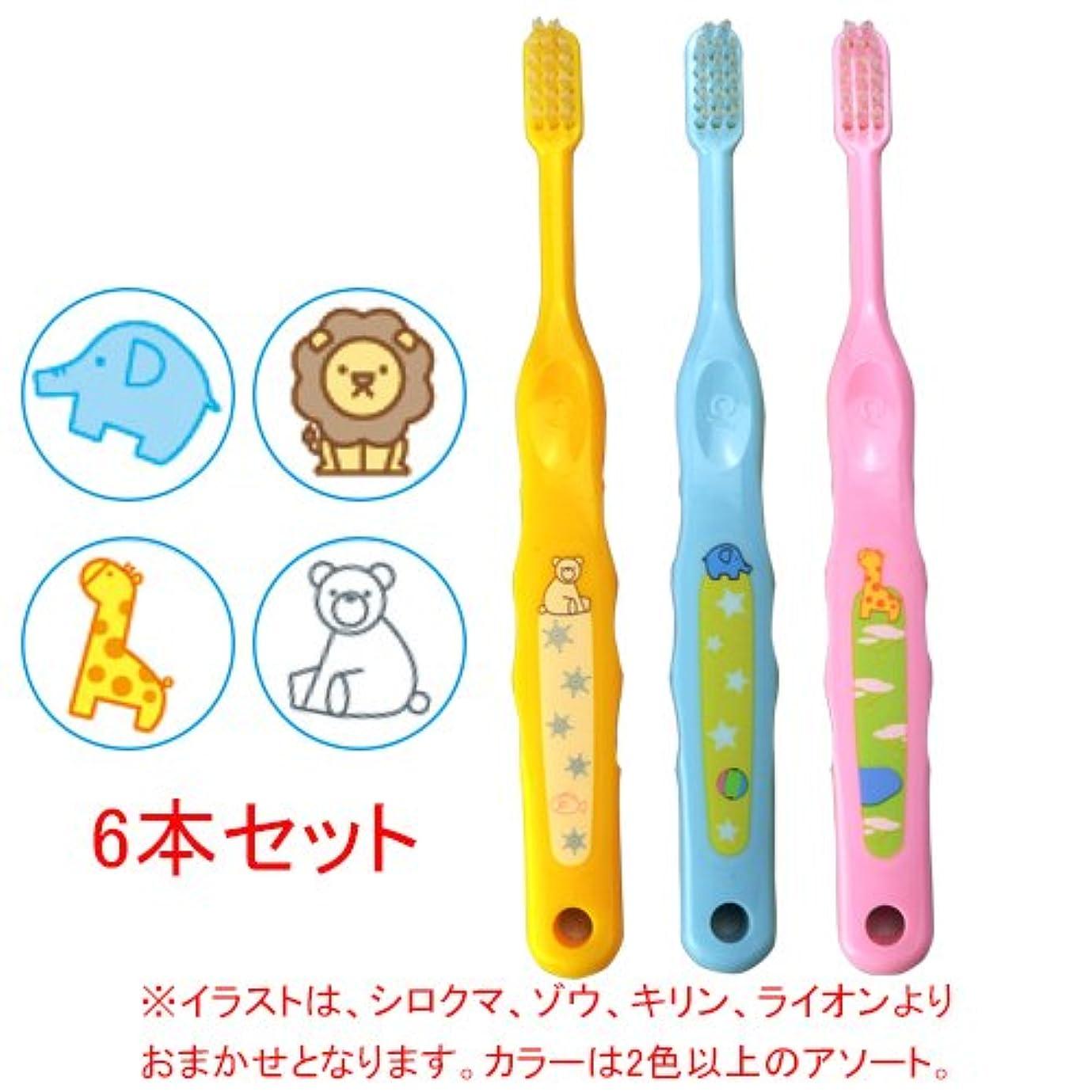 日常的に旋回安定しましたCiメディカル Ci なまえ歯ブラシ 502(ふつう) (乳児~小学生向)×6本
