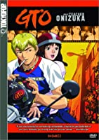 Gto 7: Showbiz [DVD] [Import]