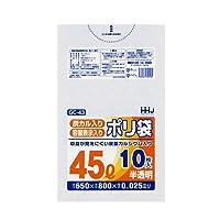 【ケース販売】GC-43 容量表示入りポリ袋45L 半透明 650×800mm 0.025厚 (10枚入×80冊)