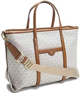 حقيبة توت جلدية متوسطة الحجم بشعار العلامة التجارية من بيك - فانيلا/اكورن