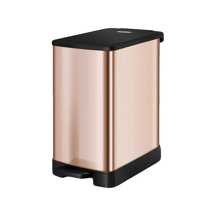 広告主圧力リテラシーRBZCCP ゴミ箱ミディアムステンレスペダルタイプ屋根家庭用クリエイティブバスルームリビングキッチン8L (Color : Metallic)