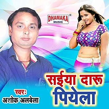 Saiya Daru Piyela