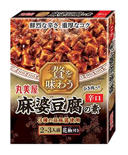 丸美屋『贅を味わう 麻婆豆腐の素 辛口』