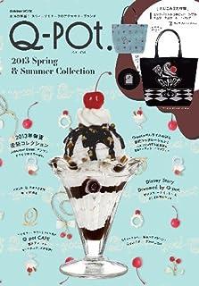 Q‐pot.2013Spring&Summerコレクション (学研ムック)