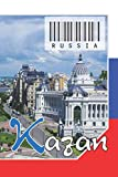 """Russia - Kazan: Notebook - Planner: 134 Pages - 6"""" x 9"""" (15,24 x 22,86 cm). cover for travel lovers."""