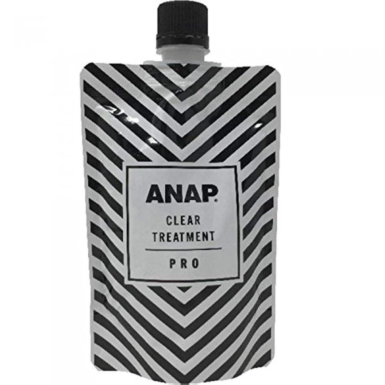 閉じる被害者提供ANAP カラートリートメント パウチ クリア 150g