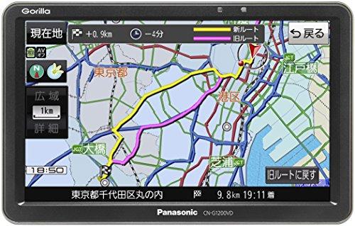 パナソニック ポータブルカーナビ ゴリラ CN-G1200VD 7インチ VICS WIDE ワンセグ 地図更新無料 SSD16GB バ...