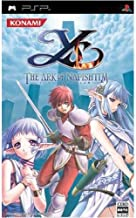 ys the ark of napishtim psp