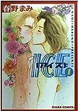 ICE 1 (キャラコミックス)