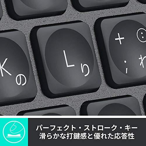 ロジクール『KX800』