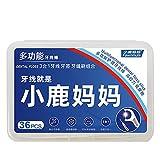 Festnight 36pcs stuzzicadenti 3-in-1 morbido silicone stuzzicadenti filo interdentale spazzolino interdentale denti bastone lingua raschietto strumenti per la cura orale