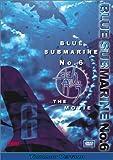 Blue Submarine No. 6 - The Movie (Toonami Version)