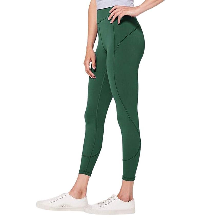 Sunyastor Women's Yoga Pants Dry-Fit High Waist Tummy Control Workout Leggings Pants Compression Sports Gym Running Pants