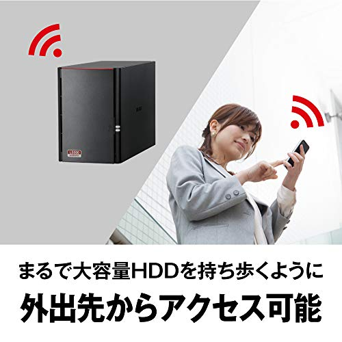 BUFFALONASスマホ/タブレット/PC対応ネットワークHDD4TBLS520D0402G【同時アクセスでも快適な高速モデル】