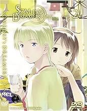 Someday's Dreamers: Power of Love - Volume 2