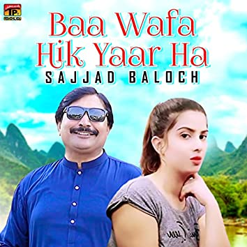 Baa Wafa Hik Yaar Ha - Single