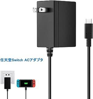Opluz 任天堂Switch AC 充電器、デュアル電圧ACアダプタSwitch (TVモードをサポート)、Nintendo Switchドックステーションに対応、 コントローラ Pro と他のUSB Cデバイス、5フィート長のフレキシブルケーブル付き
