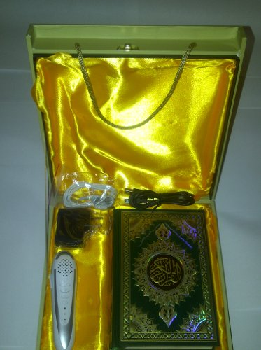 The Quran Read Pen w/ 3 Reciters (Tajweed Qur'an with Coulour coded uthmani script (rechargeable))